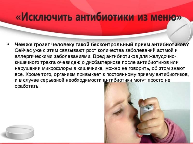 ➤ укрепление иммунитета ребенка после антибиотиков: 3 шага к здоровью