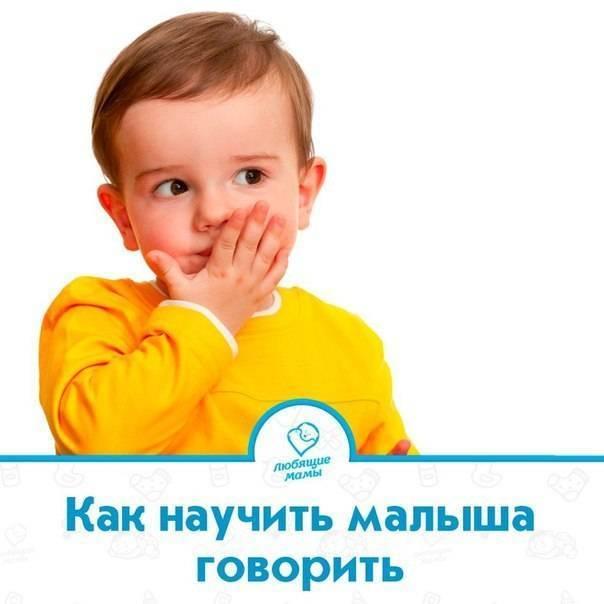 Как научиться общаться с ребенком без крика: советы психолога
