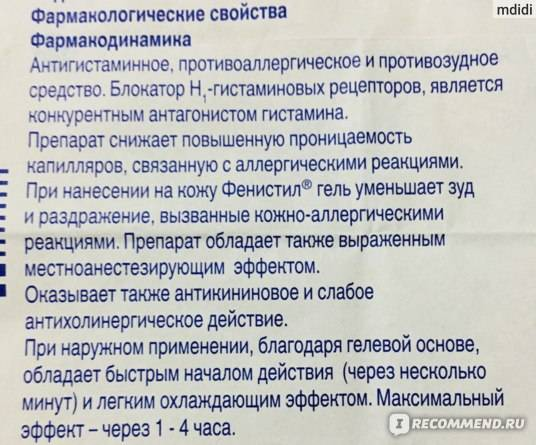 Детский аллерголог в москве - цены, запись на прием | медицинский центр «президент-мед»