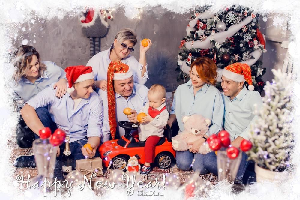 Идеальный Новый год с семьей: секреты незабываемого торжества