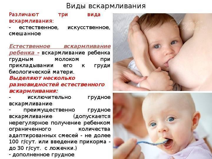 Бутылочный кариес у детей: виды заболевания, особенности лечения
