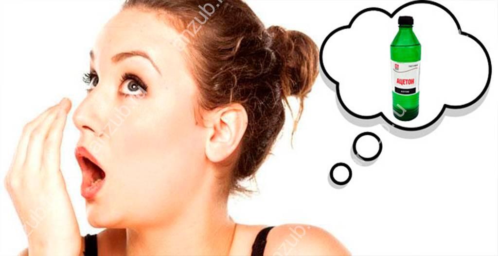 У ребенка изо рта пахнет ацетоном – что делать и почему это происходит?