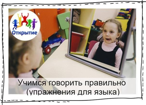 """Как правильно научить ребенка говорить """"нет"""""""