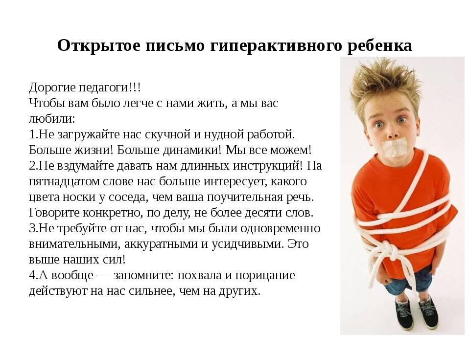 Особенности развития детей индиго (3-й этап: от 15 лет и старше). наши подростки стали совсем другими! | сайт психолога владимира пýгача (россия, москва)