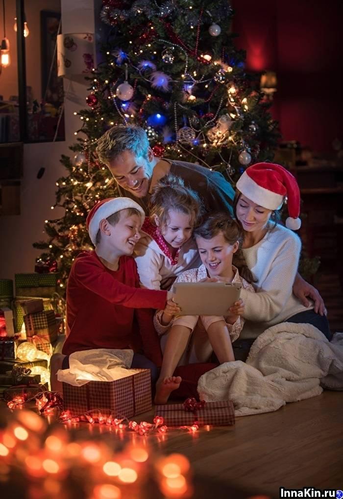 Игры на новый год для детей и взрослых в домашних условиях