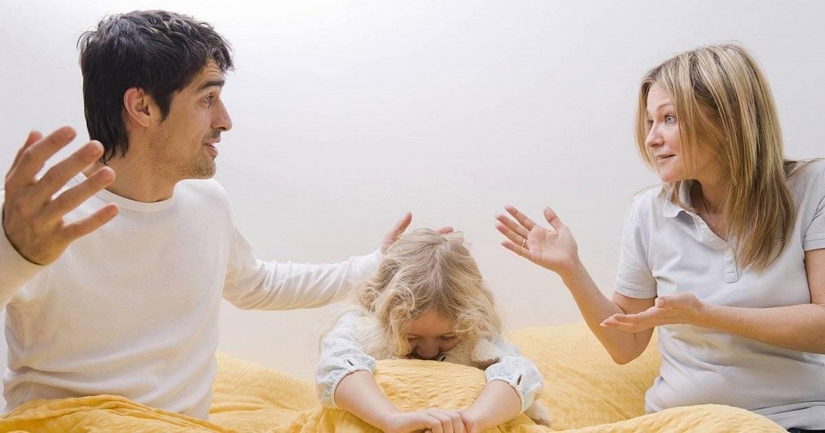 Почему дети спорят с родителями?