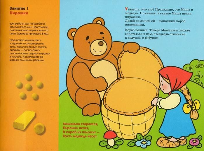 Как развивать ребенка в 10 месяцев: примеры развивающих игры и советы родителям