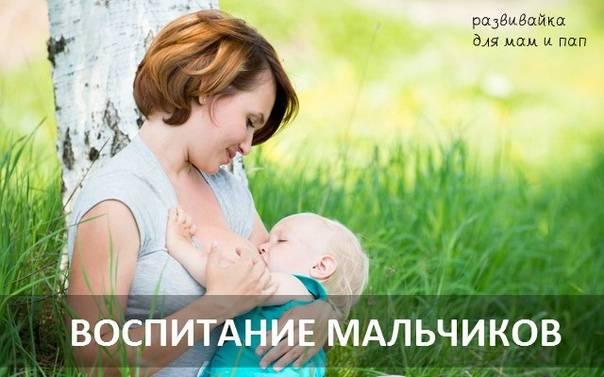 Чем грудное вскармливание полезно маме