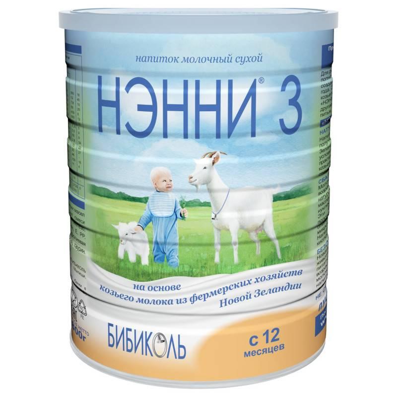 Смеси на козьем молоке. как выбрать лучшую смесь для детей до одного года
