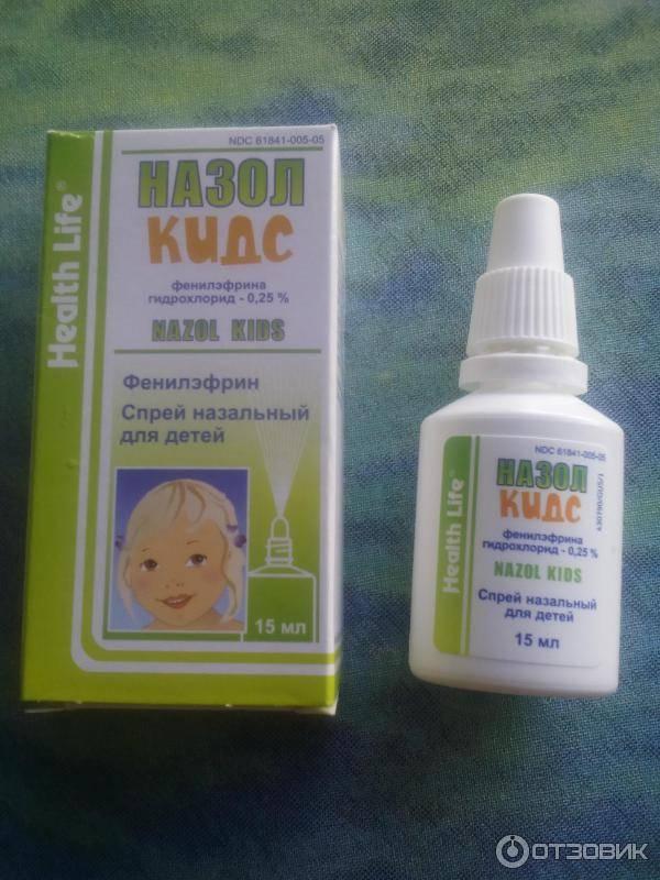 Как вылечить насморк у детей? детский спрей для носа аквалор