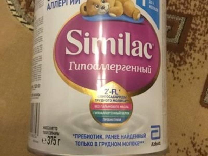 Гипоаллергенные смеси для ребенка, список лучших средств для детского питания