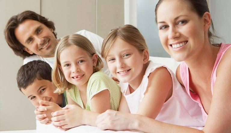 Преимущества большой семьи: почему детей в семье должно быть больше двух
