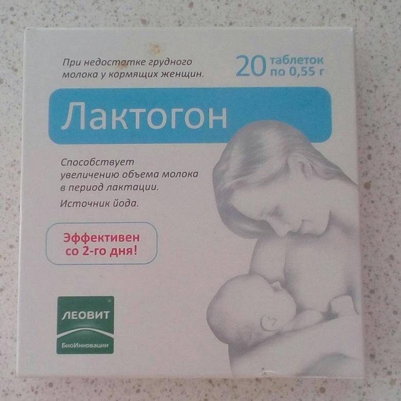 Лечение варикоза народными средствами. как можно вылечить варикоз в домашних условиях.