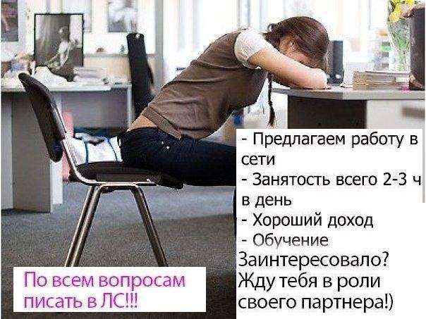 Почему найти работу после декрета сложно и как работодатели относятся к соискательницам с детьми | городработ.ру