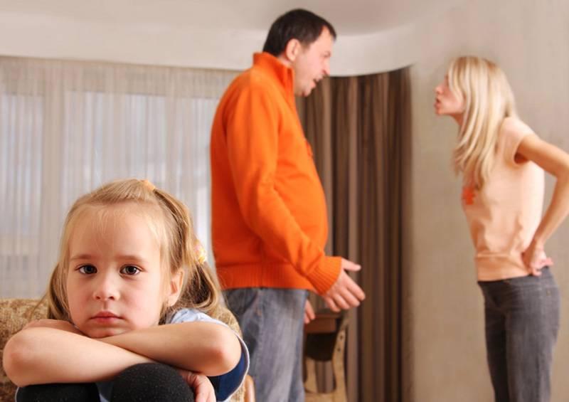 Как влияют конфликты родителей на ребёнка