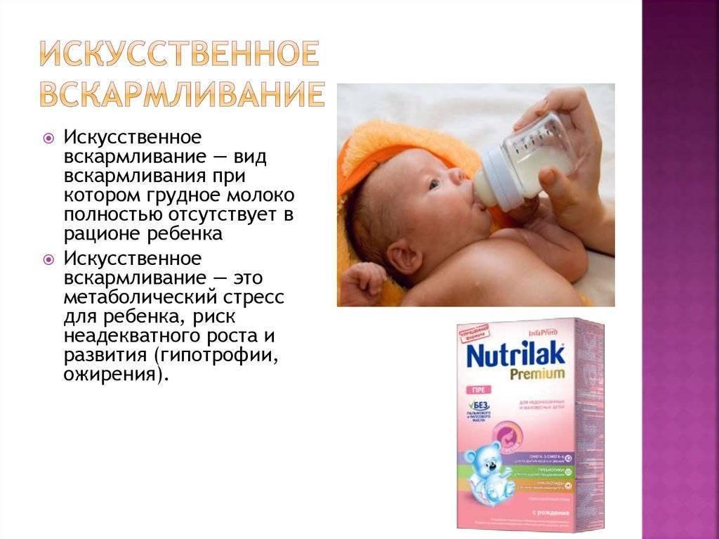 Искусственное вскармливание: режим дня новорожденных в 1, 2, 3, 4 месяцев и старше, плюсы и минусы ив, виды смесей / mama66.ru