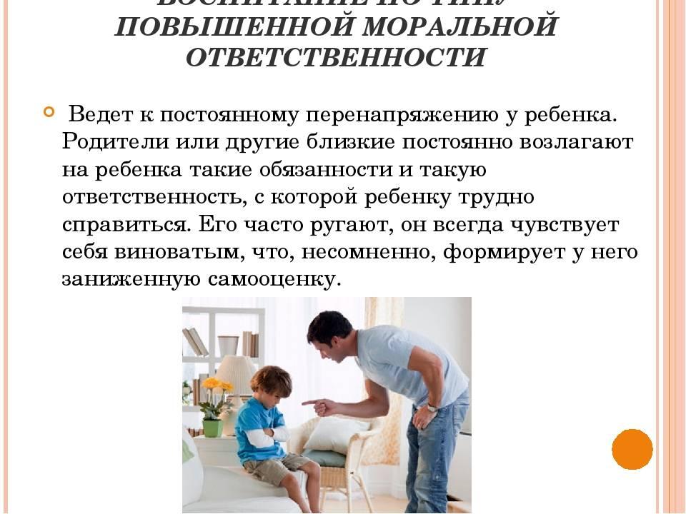 Как научить ребенка ответственности? когда ребенок взрослеет?