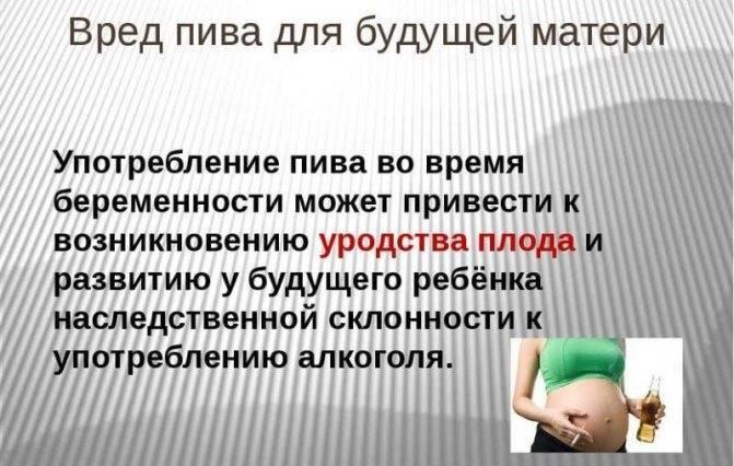 Грецкие орехи при беременности — польза, противопоказания и риски употребления