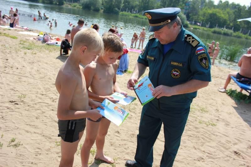 Лайфхак: как обезопасить отдых детей на море или речке?