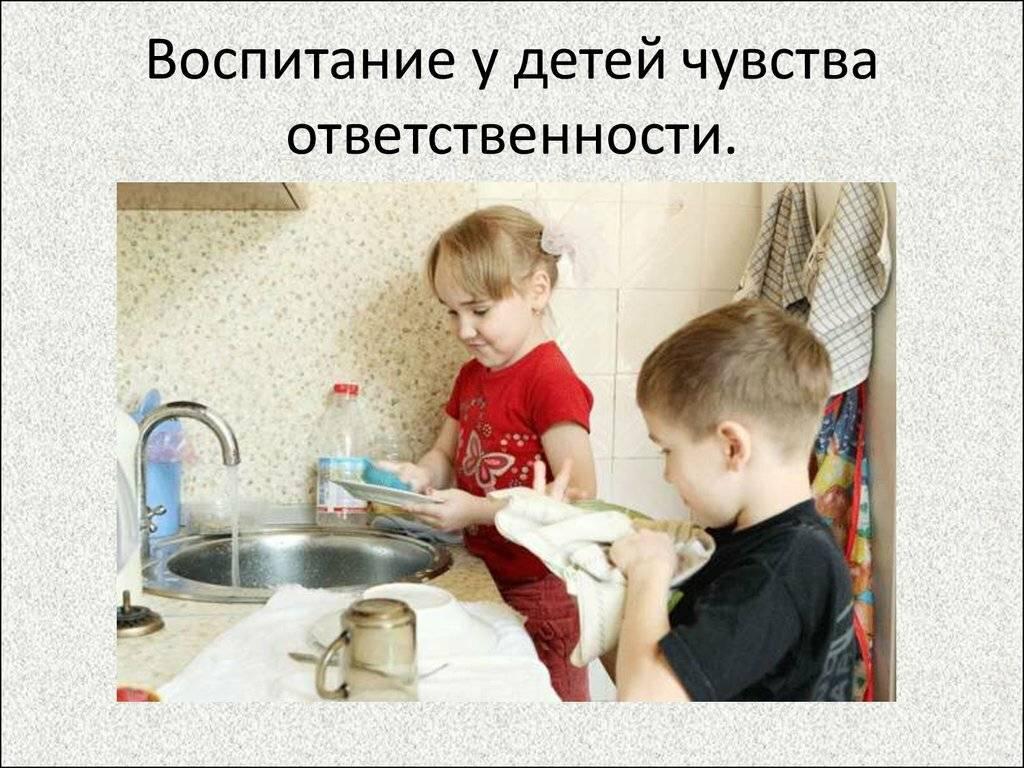 Как воспитать ответственного и самостоятельного ребенка