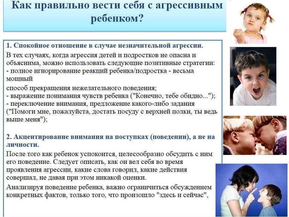 Четыре самых грубых ошибки родителей в разговоре с подростком | компетентно о здоровье на ilive