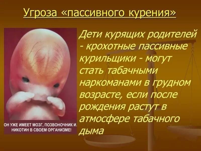 Курение при грудном вскармливании: вред, последствия, как совмещать, мнение врачей курение при грудном вскармливании: вред, последствия, как совмещать, мнение врачей