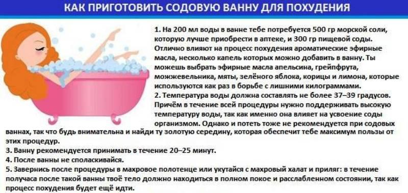 Применение соды во время беременности   компетентно о здоровье на ilive