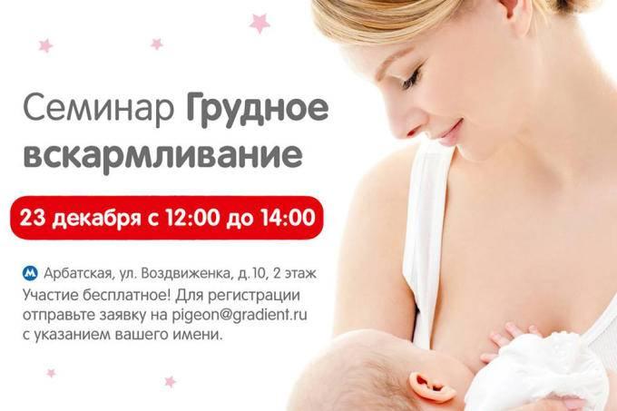 Мягкое отлучение от груди. рекомендации консультанта по грудному вскармливанию   ярмалыш