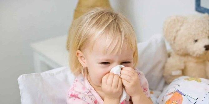 У ребенка не проходит насморк (неделя, 2 недели), что делать?