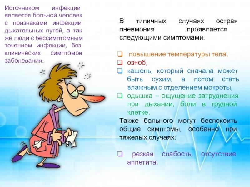5 основных причин кашля без температуры у ребёнка