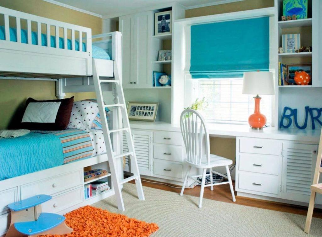 Двое детей в квартире: как распределить пространство