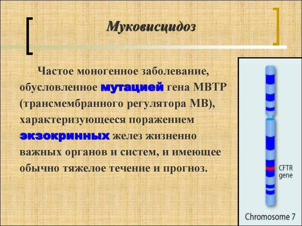 Детский гастроэнтеролог в москве. детская гастроэнтерология.