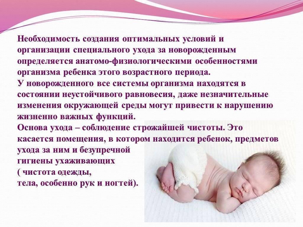 Развитие новорожденного малыша по неделям после родов