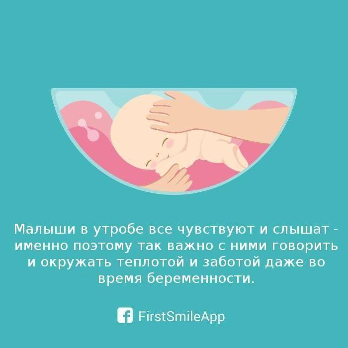 10 забавных фактов о ребенке во время беременности