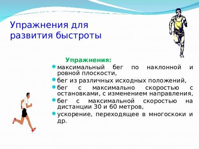 Гимнастика для грудничков: зарядка и упражнения, «лягушка» и «тачка», в ванной для укрепления мышц шеи