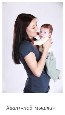 Как правильно держать и носить на руках новорождённого ребёнка