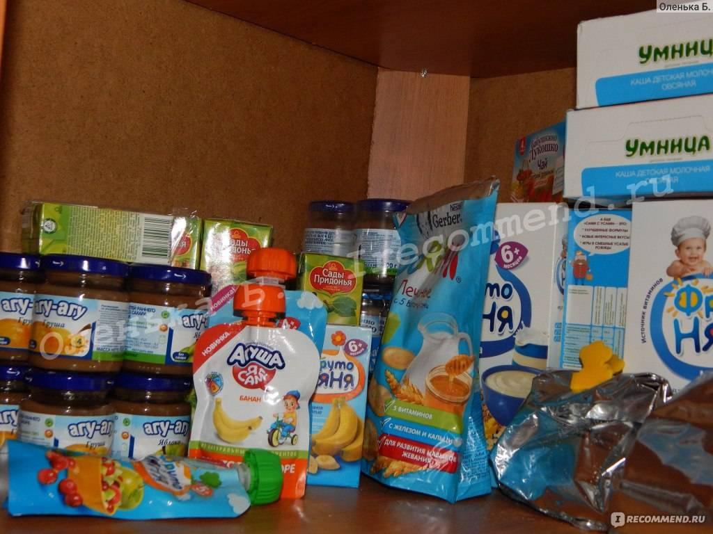 Все о детском питании в баночках: 5 вопросов, которые нужно изучить