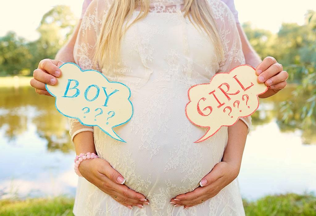 По каким признакам заранее определить пол ребенка