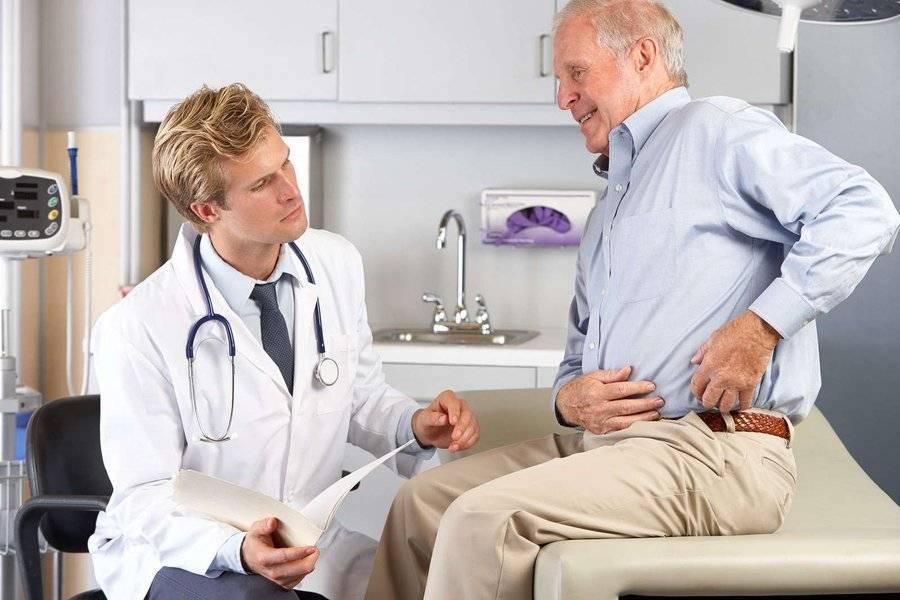 Назначения и рекомендации пациенту