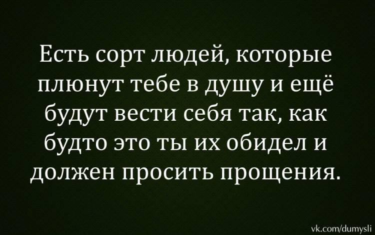 «да я тебя ненавижу!» как жить, когда все раздражают