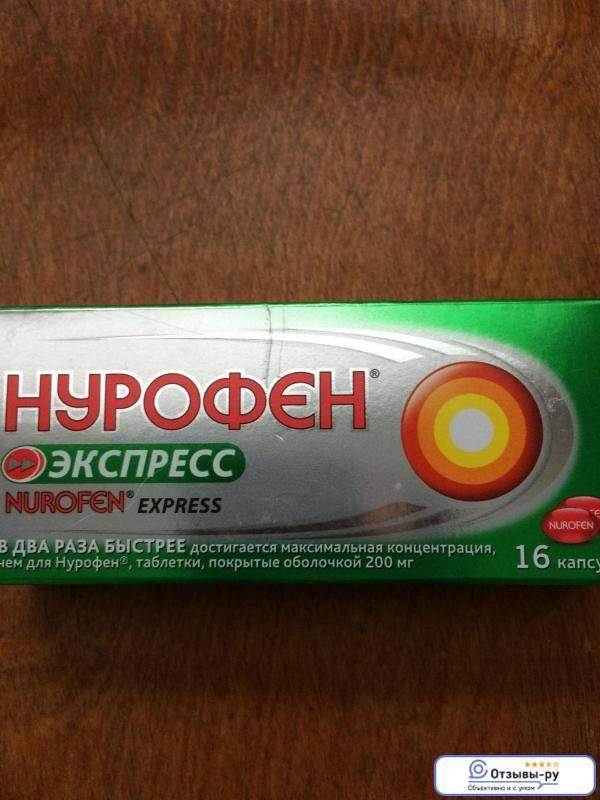 Нурофен экспресс (гель, 100 г, 5 %) - цена, купить онлайн в санкт-петербурге, описание, заказать с доставкой в аптеку - все аптеки