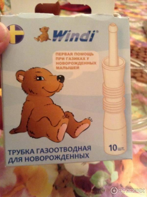 Трубка ректальная газоотводная | аптечная справочная ваше лекарство