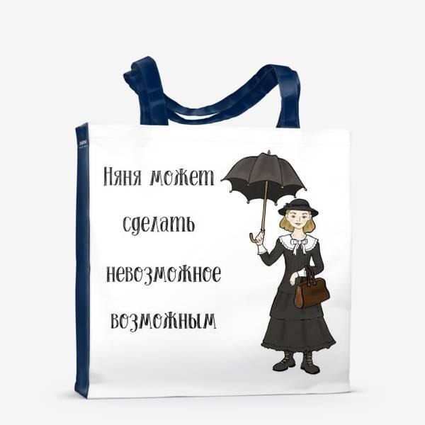 Как выбрать няню и гувернантку для своего ребенка? | разное | lediveka.ru