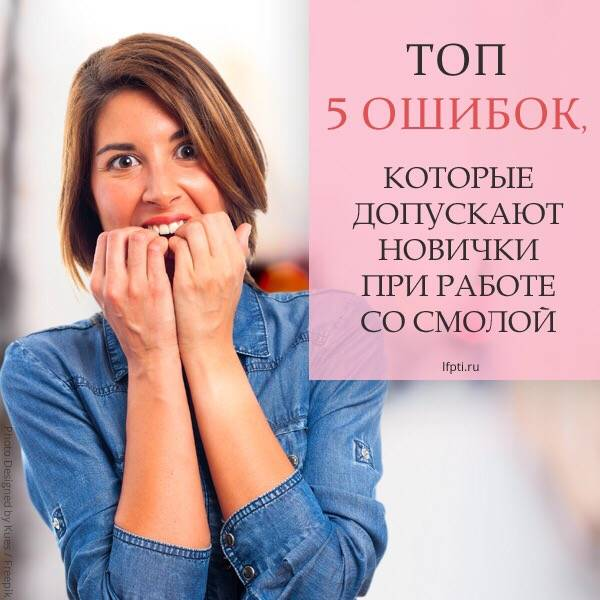 Все хорошие мамы совершают эти 5 ошибок