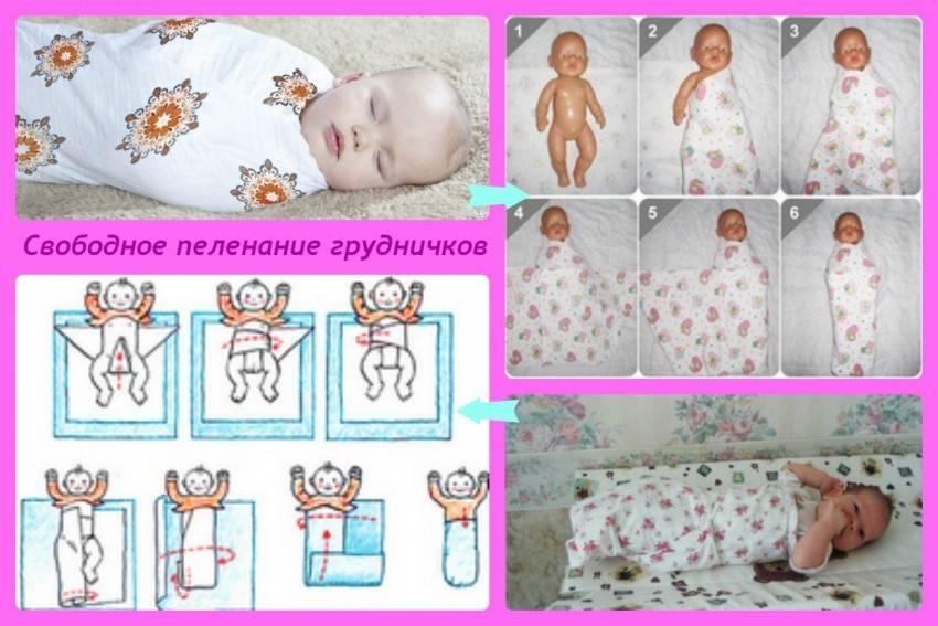Что лучше пеленать или одевать новорожденного?   в чем разница