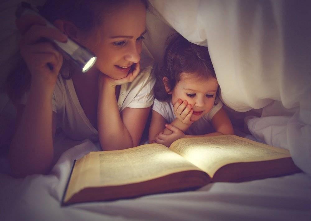 Сказки на ночь для детей - читать и слушать перед сном