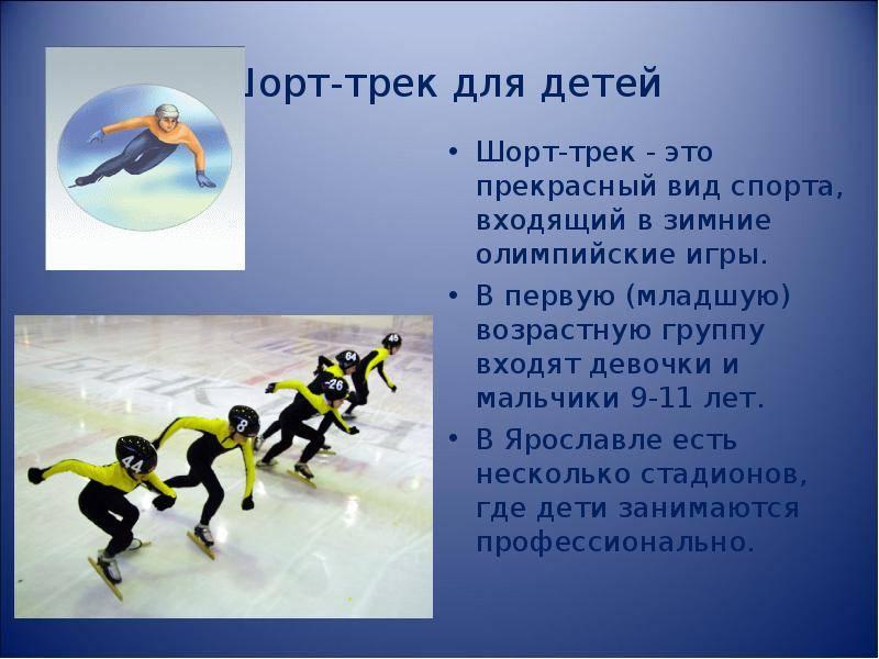 12 правил организации спортивной деятельности для ребёнка