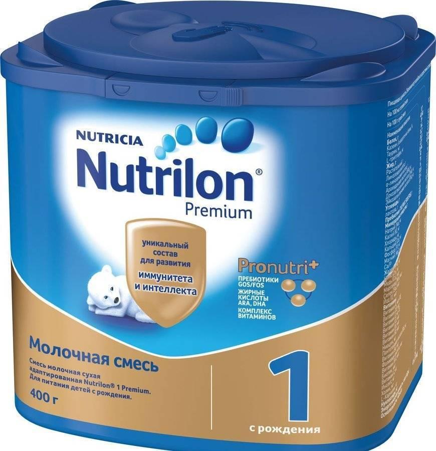 Обзор смесей нутрилон: таблица с составом и популярные виды детского питания (премиум, пепти аллергия и гастро)