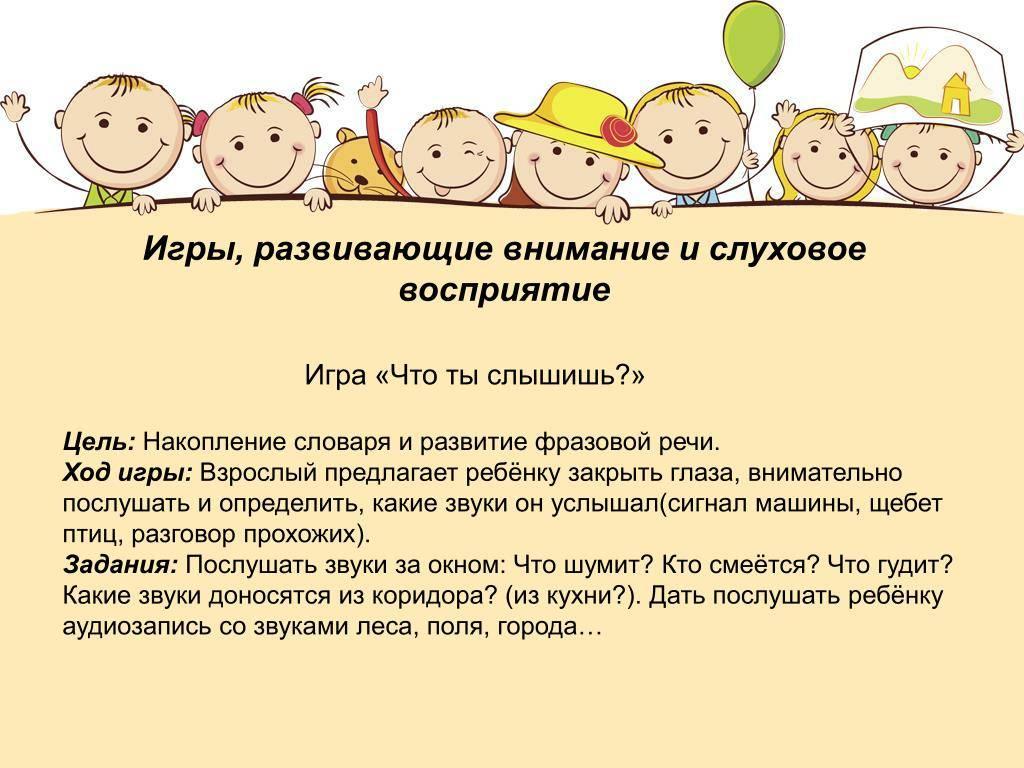 Дети от 2 до 3 лет: раннее развитие ребенка   smrebenok