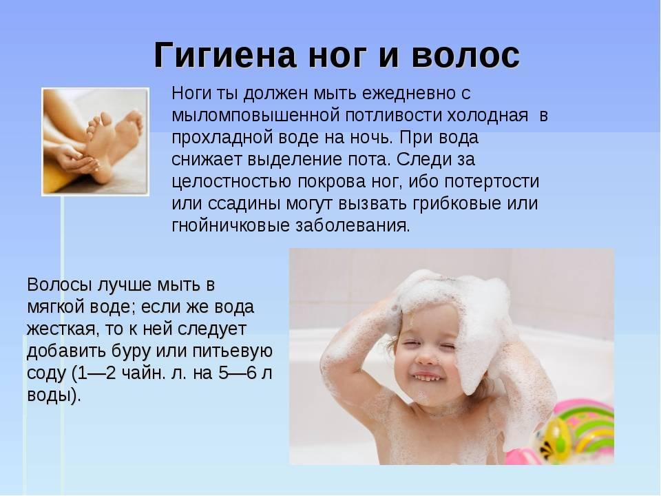 Конспект занятия «личная гигиена». воспитателям детских садов, школьным учителям и педагогам - маам.ру